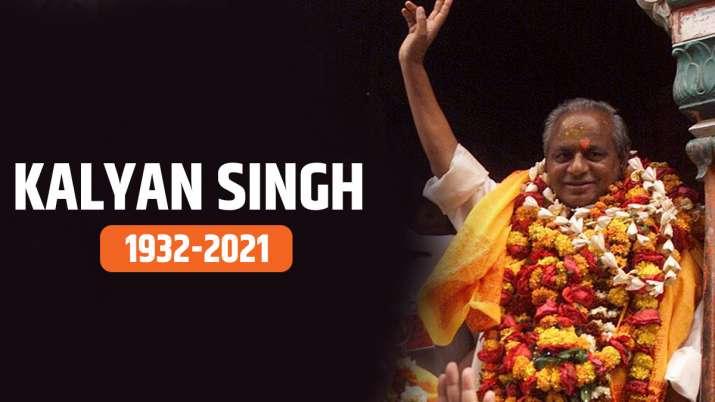 Kalyan Singh last rites