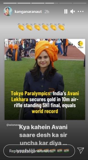 India Tv - Avani Lekhara wins gold at Tokyo Paralympics: Kangana Ranaut, Akshay Kumar and others hail praises