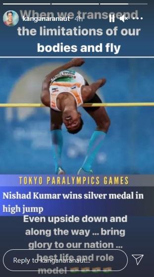 India Tv - Nishad Kumar wins silver at Paralympics: Ranveer Singh, Abhishek Bachchan & others hail praises