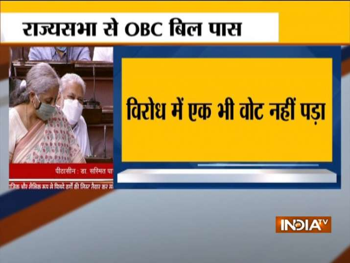 OBC Bill Passed, OBC Bill Passed rajya sabha, obc bill parliament, what is obc bill, reservations jo