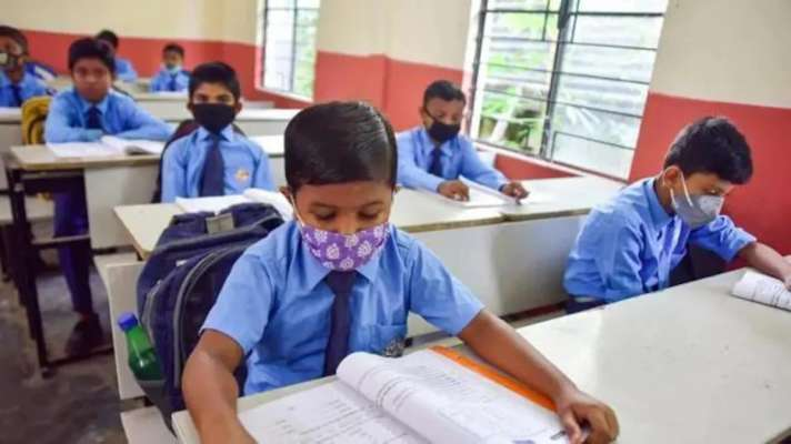 35 crore students are getting education in schools