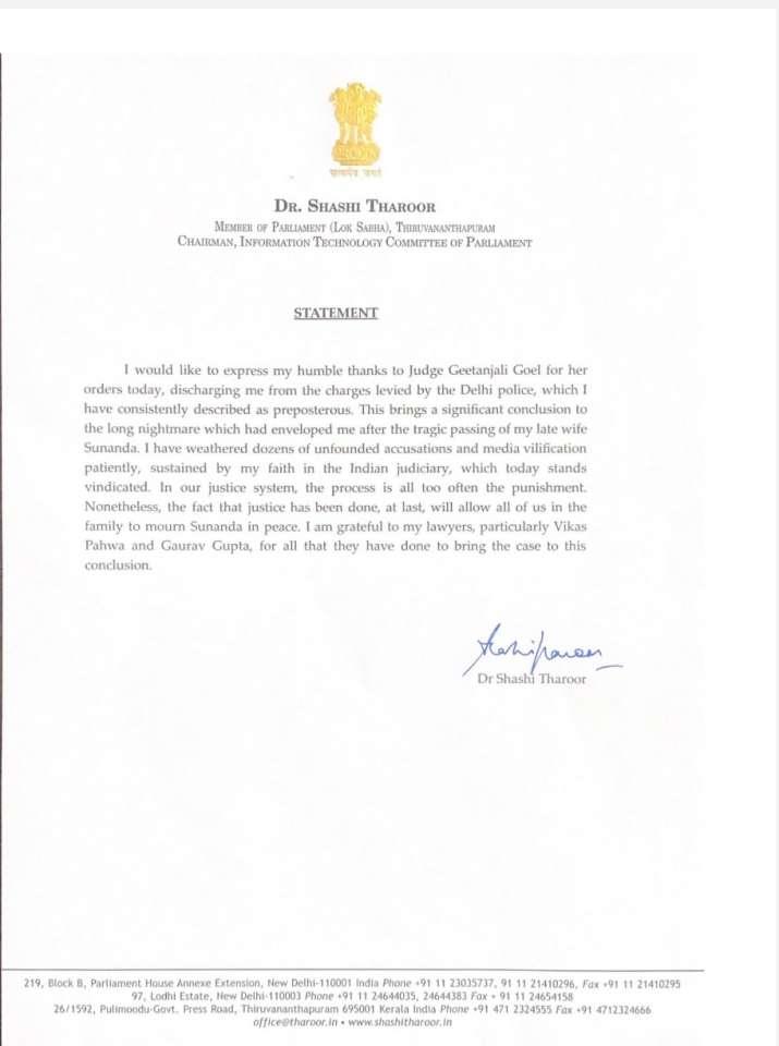 India Tv - Shashi Tharoor,Sunanda Pushkar death case, Delhi court clears Shashi Tharoor, wife Sunanda Pushkar d