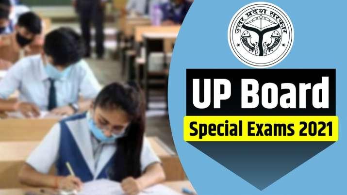 UP Board Special Exams 2021