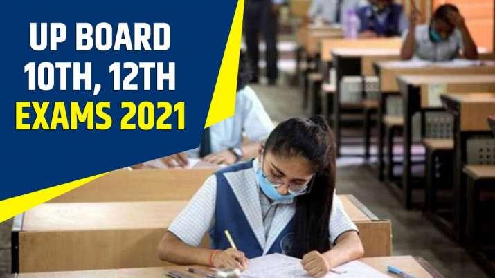 upmsp.edu.in, Uttar Pradesh Board Improvement Exams, Uttar Pradesh Board 10th Improvement Exams 2021