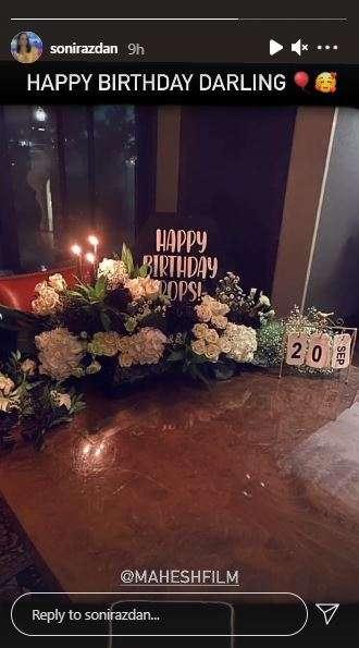 India Tv - Soni Razdan's birthday wish for Mahesh Bhatt