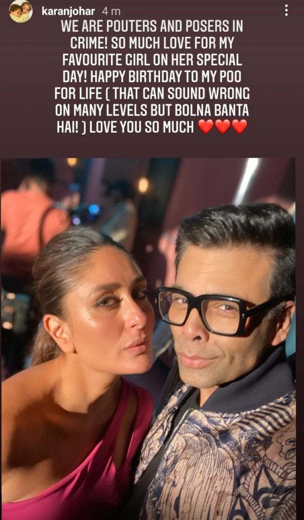 India Tv - Karan Johar's wish for Kareena
