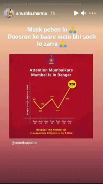 India Tv - Anushka's Instagram story
