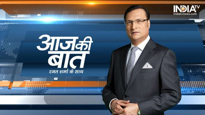 Aaj Ki Baat LIVE: What Modi, Biden discussed during bilateral talks in White House today