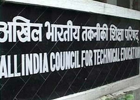 AICTE-IDEA Labs are being established across the country to