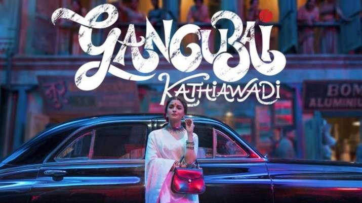 Gangubai Kathiawadi poster featuring Alia Bhatt