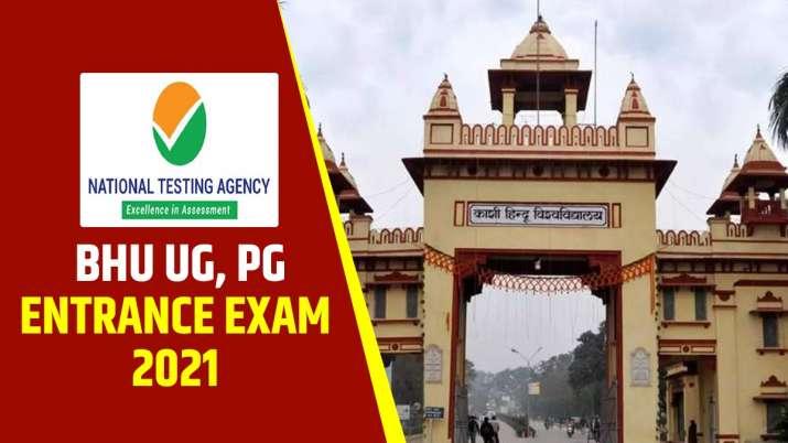BHU entrance exam 2021