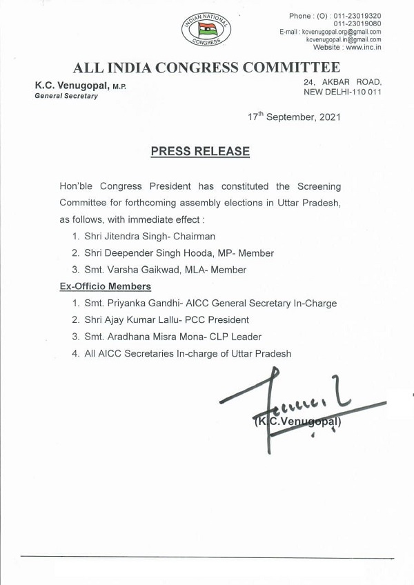 India Tv - Congress screening committee for UP polls announced