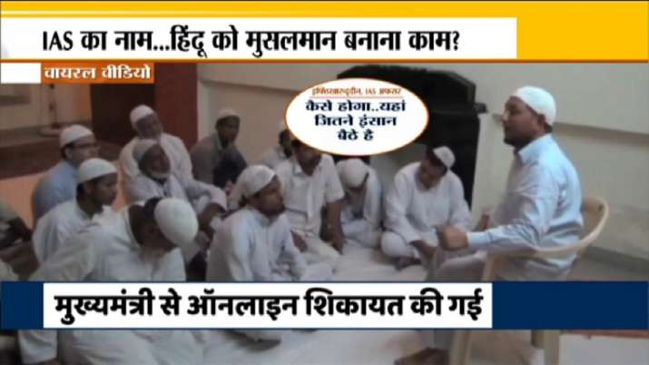 Viral Video: IAS in Kanpur accused of promoting religious