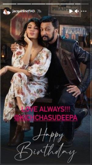 India Tv - Jacqueline Fernandez wishes Sudeep Kiccha on birthday