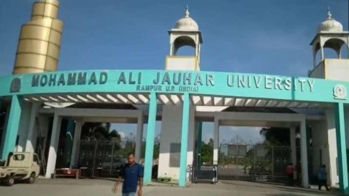 Jauhar University land