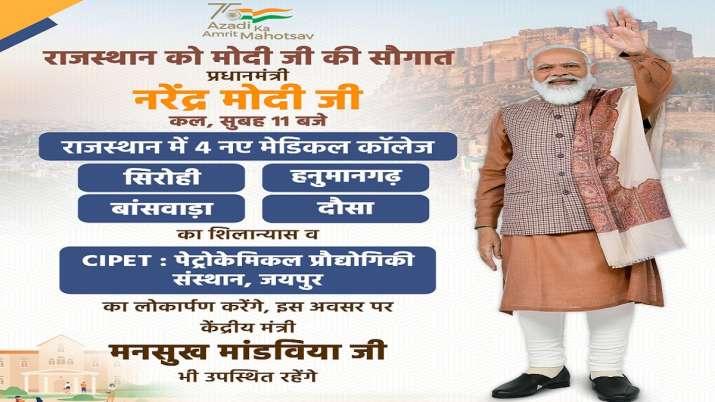 Prime Minister narendra Modi, virtual inauguration, CIPET, Jaipur, foundation stones, four medical c