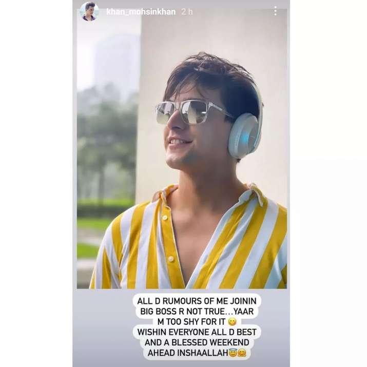 India Tv - Mohsin Khan shuts rumours of participating in Bigg Boss 15