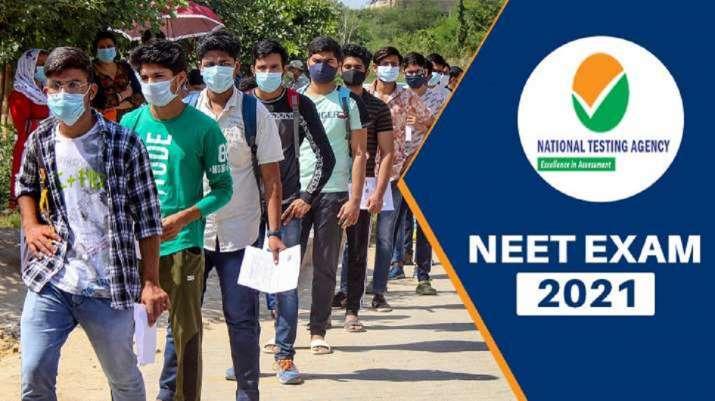 NEET UG 2021:After Tamil Nadu, Maharashtra is also