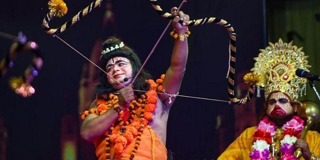 virtual ramlila ayodhya