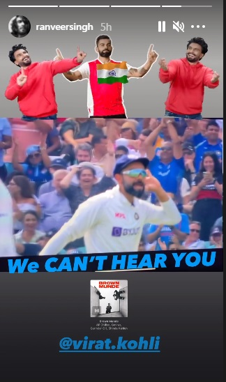 India Tv - Ranveer Singh, Anushka Sharma cheer for Virat Kohli Indian cricket team on their historic win