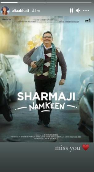 India Tv - Sharmaji Namkeen: Riddhima Kapoor shares FIRST poster of Rishi Kapoor's final film on his birthday