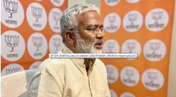 UP BJP high-level meet on strategy for 2022 assembly polls