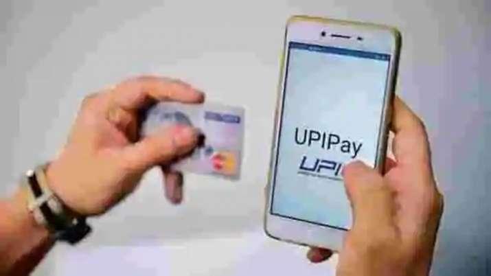 upi, paynow collaboration