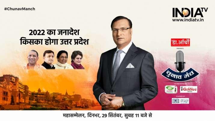 India TV Chunav Manch