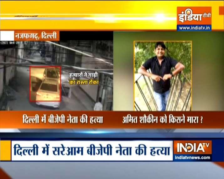 amit shaukeen murder, amit shaukeen murder cctv video, cctv amit shaukeen murder video, BJP leader s