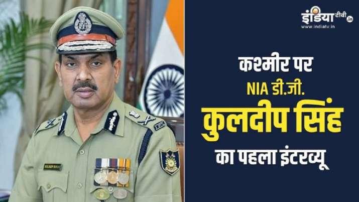 National Investigation Agency Director-General Kuldeep