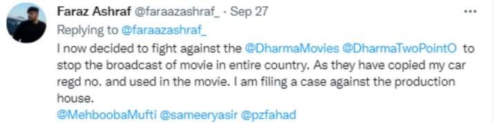 India Tv - Faraz Ashraf