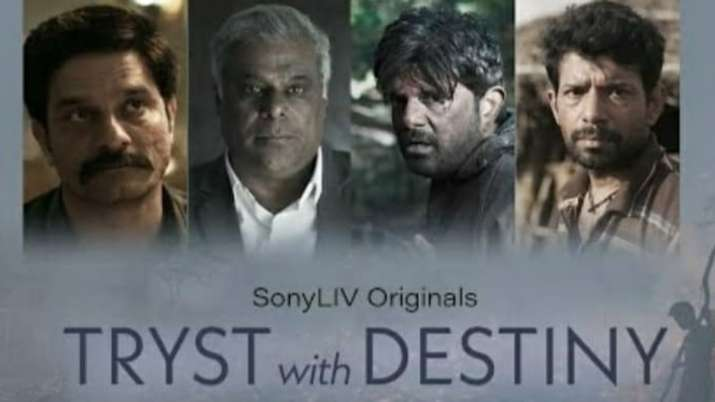 Tryst With Destiny trailer OUT: Drishyam Films' internationally acclaimed anthology to release on Nov 5