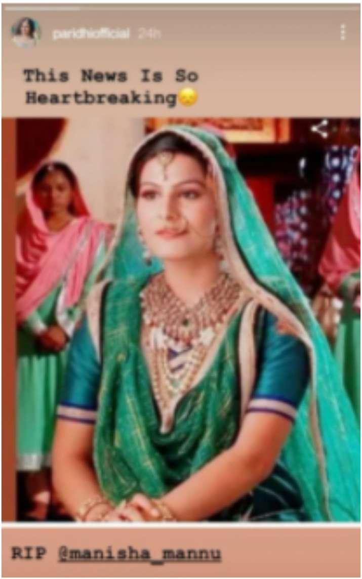 India TV - Peridhi Sharma