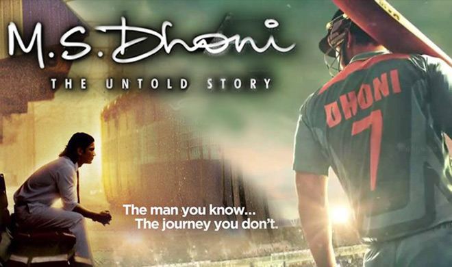 The biopic will release on September 30. - India Tv