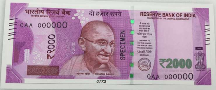 India Tv - New Rs 2000 note- side 1