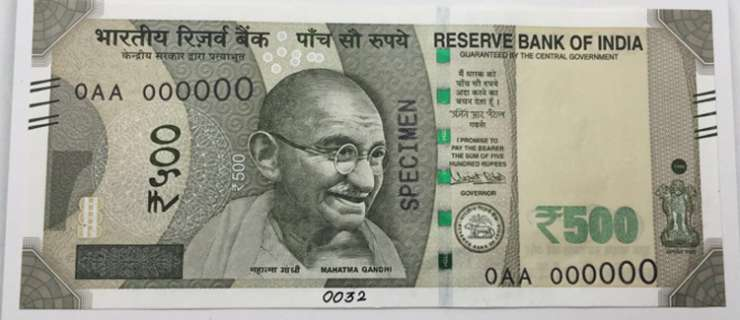 India Tv - New Rs 500 notes- side 1