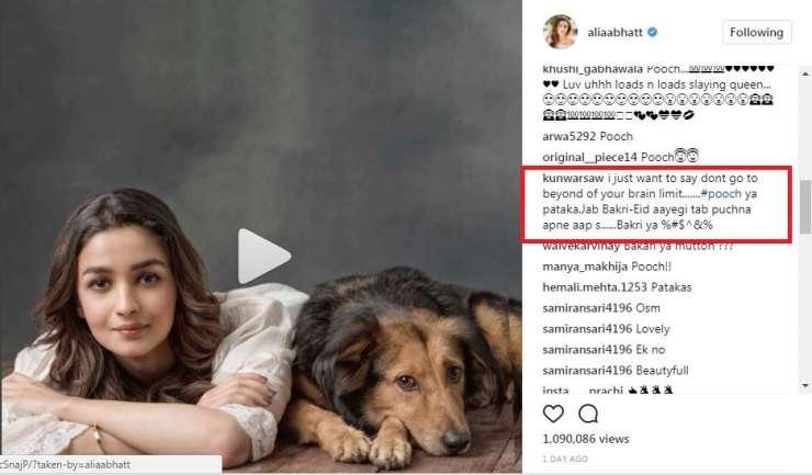 Alia bhatt tolled - India Tv