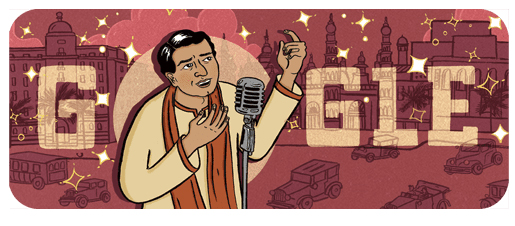Google celebrates KL Saigal birth anniversary - India Tv