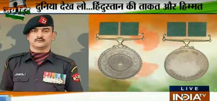 Lance Naik Nazir Ahmed Wani - India Tv