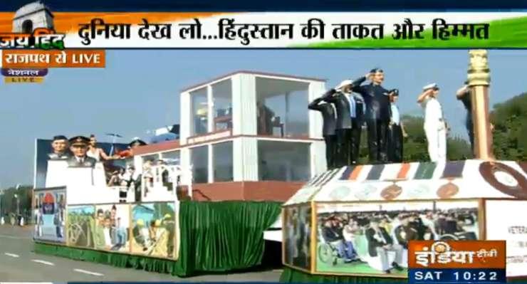 Veteran's tableau at Republic Day parade - India Tv