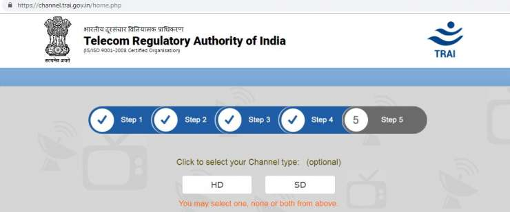 TRAI's Channel Selector App - India Tv