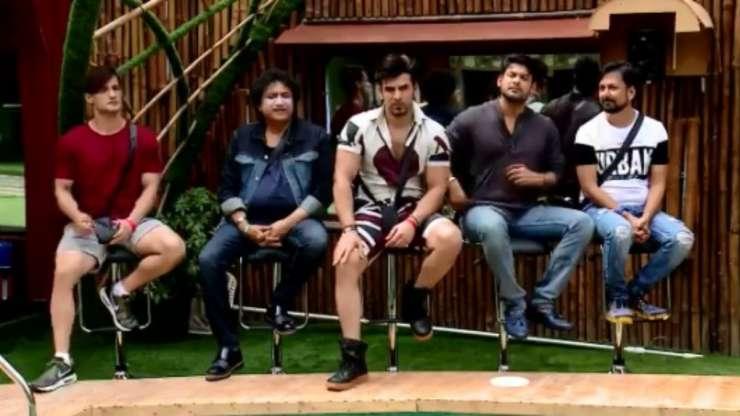Bigg Boss 13 - India Tv