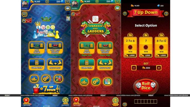 ludo, ludo king, ludo king, how to download ludo king, how to play ludo king, android ios, ludo king - India Tv