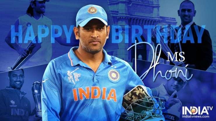 MS Dhoni celebrates his 39th birthday today - India Tv
