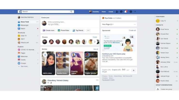 facebook, facebook UI, facebook design, facebook classic design, facebook classic design will die in - India Tv