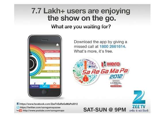 Give a missed call to download Sa Re Ga Ma Pa 2012 app