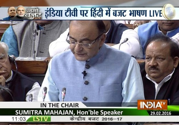 budget 2016 no change in tax slabs cars air travel get