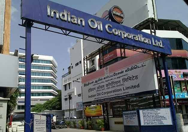 Image result for indian oil corporation