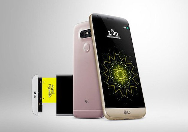 mwc 2016 lg announces g5 smartphone with slide out battery