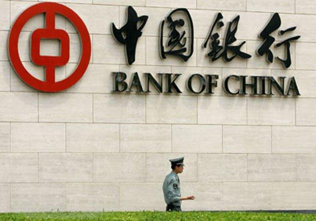 italian prosecutors seek to indict bank of china 297 people